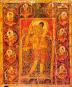 Tibetan Paintings. Eine Studie über tibetische Thangkas. 11. bis 19. Jahrhundert. Bild 3