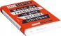 Warum die Franzosen so gute Bücher schreiben. Von Sartre bis Houellebecq. Bild 3