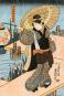 Aufbruch Flora. Meisterwerke aus der Sammlung Arthur und Hedy Hahnloser-Bühler. Bild 4