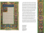 Die Erfindung des Buchs. Zwölf Innovationen der frühen Druckgeschichte. Bild 4