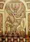 Five Centuries of Hannukah Lamps from The Jewish Museum. Hannukah-Lampen aus fünf Jahrhunderten. Ein catalogue raisonné. Bild 4