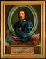 Francesco Borromini. Opus Architectonicum. Erzählte und dargestellte Architektur. Bild 4