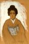 Im Rausch der Kirschblüten. Japans Theater und sein Einfluss auf Europas Bühnenwelten. Bild 4