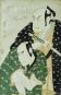 Japanische Holzschnitte. Aus der Sammlung Ernst Grosse. Bild 4