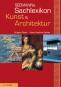 Kunstwissen kompakt. 3 Lexika-Bände. Bild 4
