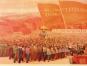 Maos Mango. Massenkult der Kulturrevolution. Bild 4