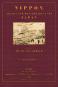Nippon. Archiv zur Beschreibung von Japan. 4 Bände. Bild 4
