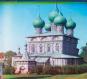 Nostalgia. Das russische Empire unter Zar Nikolaus II. in historischen Farbfotografien. Bild 4