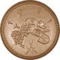 Porzellan-Münzsatz 1920/1921 - Notgeldmünzen des Freistaats Sachsen Bild 4