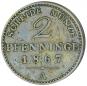 Preußensatz - Das Kleingeld des kleinen Mannes Bild 4