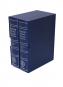Shorter Oxford English Dictionary. Luxus-Edition in Leder gebunden. Bild 4