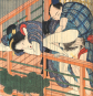 Shunga. Erotic Art in Japan. Bild 4