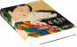 Shunga. Stages of Desire. Sexuality in Japanese Art. Sexualität in der japanischen Kunst. Bild 4