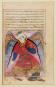 Engel. Himmlische Boten in alten Handschriften. Bild 5