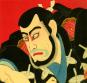 Im Rausch der Kirschblüten. Japans Theater und sein Einfluss auf Europas Bühnenwelten. Bild 5