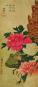 Japanische Holzschnitte. Aus der Sammlung Ernst Grosse. Bild 5