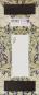 Notizblock für Einkaufslisten. William Morris. Bild 5