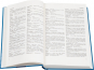 Neues Latein Lexikon. Lexicon recentis latinitatis. Über 15.000 Stichwörter der heutigen Alltagssprache in lateinischer Übersetzung. Bild 6