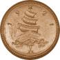 Porzellan-Münzsatz 1920/1921 - Notgeldmünzen des Freistaats Sachsen Bild 6