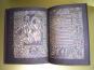 Das schwarze Gebetbuch. Bild 7