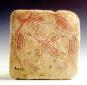 Die Kunst der frühen Christen in Syrien. Zeichen, Bilder und Symbole vom 4. bis 7. Jahrhundert. Bild 7
