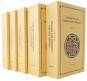 Geschichte des Osmanischen Reiches - Nach den Quellen erstellt 5 Bände Bild 7
