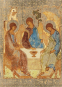 Ikonenkreuz Bild 7