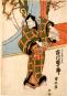 Im Rausch der Kirschblüten. Japans Theater und sein Einfluss auf Europas Bühnenwelten. Bild 7