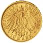 Münzset Die letzten deutschen Kaiser. Bild 7
