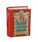 Napoleon Bonaparte - Miniaturbuch im Schuber. Bild 7